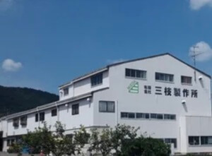 岐阜県各務原市で金属部品・ゴム製品等の検査・加工内職を募集している求人先の有限会社三枝製作所